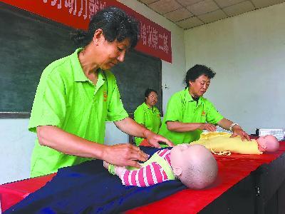 月嫂培训助力河北农村妇女脱贫