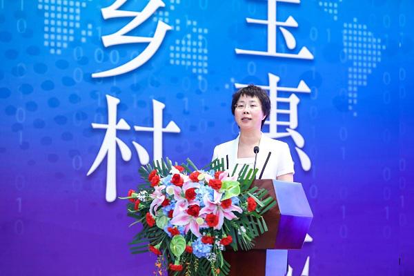 第七届中国淘宝村高峰论坛将于山东惠民举办