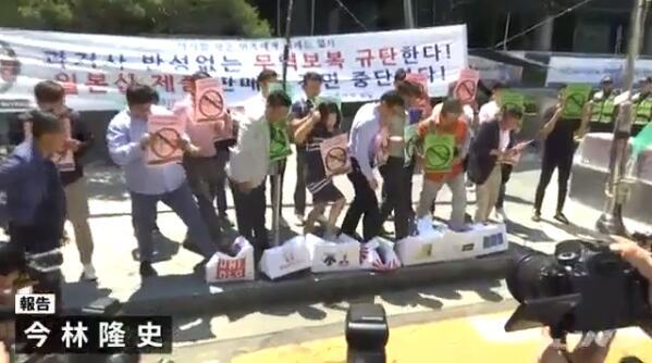 韩民调:八成受访者表示不愿购买日货