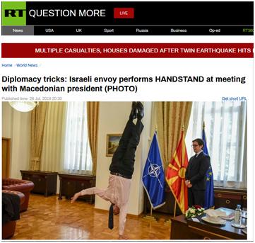 """见北马其顿总统现场,以色列大使玩起了""""倒立"""""""