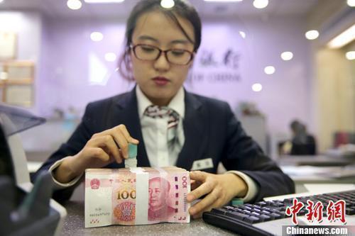 官方回应建立个人破产制度:前提是不得恶意逃废债