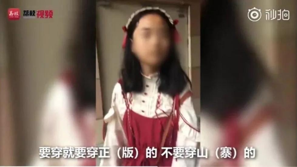 女孩被当街拦住辱骂,穿山寨Lolita裙伤害了谁?