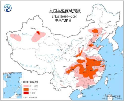 气象台发布高温黄色预警 华北等地局地可达40℃