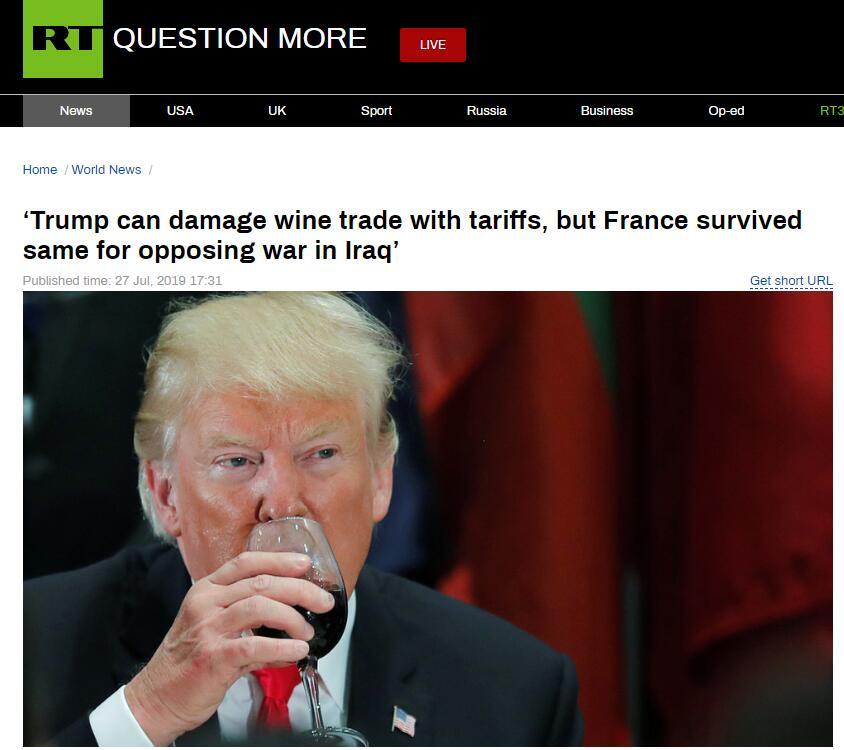 梦境西游密道怎样刷顺流逆流粤语特朗普要挟向法国红酒加关税,法专家:伊拉克战役时就试过,没成功