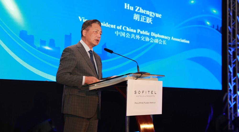 """中国公共外交协会副会长胡正跃:中菲关系需要""""行稳致远"""""""