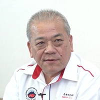 丹斯里拿督斯里邦里玛吴添泉局绅博士