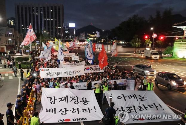 韩国数千人烛光集会抗议日方 高喊