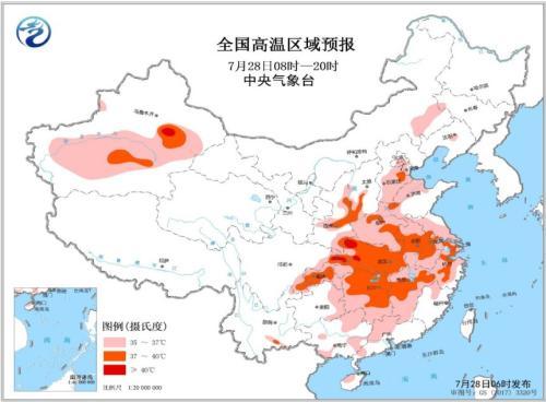 四川盆地有较强降水过程 华北及其以南地区有高温