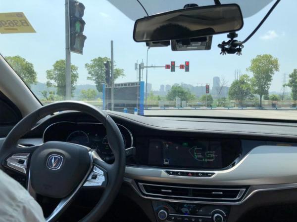 重庆启用首个5G自动驾驶开放道路示范基地 长安入驻