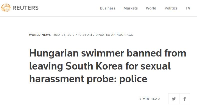 涉嫌性骚扰,匈牙利游泳选手被韩国警方限制出境