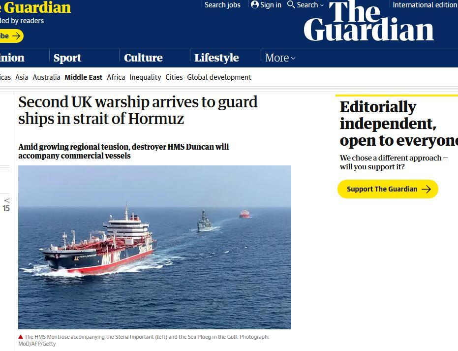 紧张局势加剧,英国第2艘护航军舰抵达霍尔木兹海峡