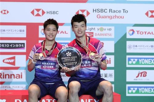 日本羽毛球公开赛:国羽混双夺冠 日本揽两金