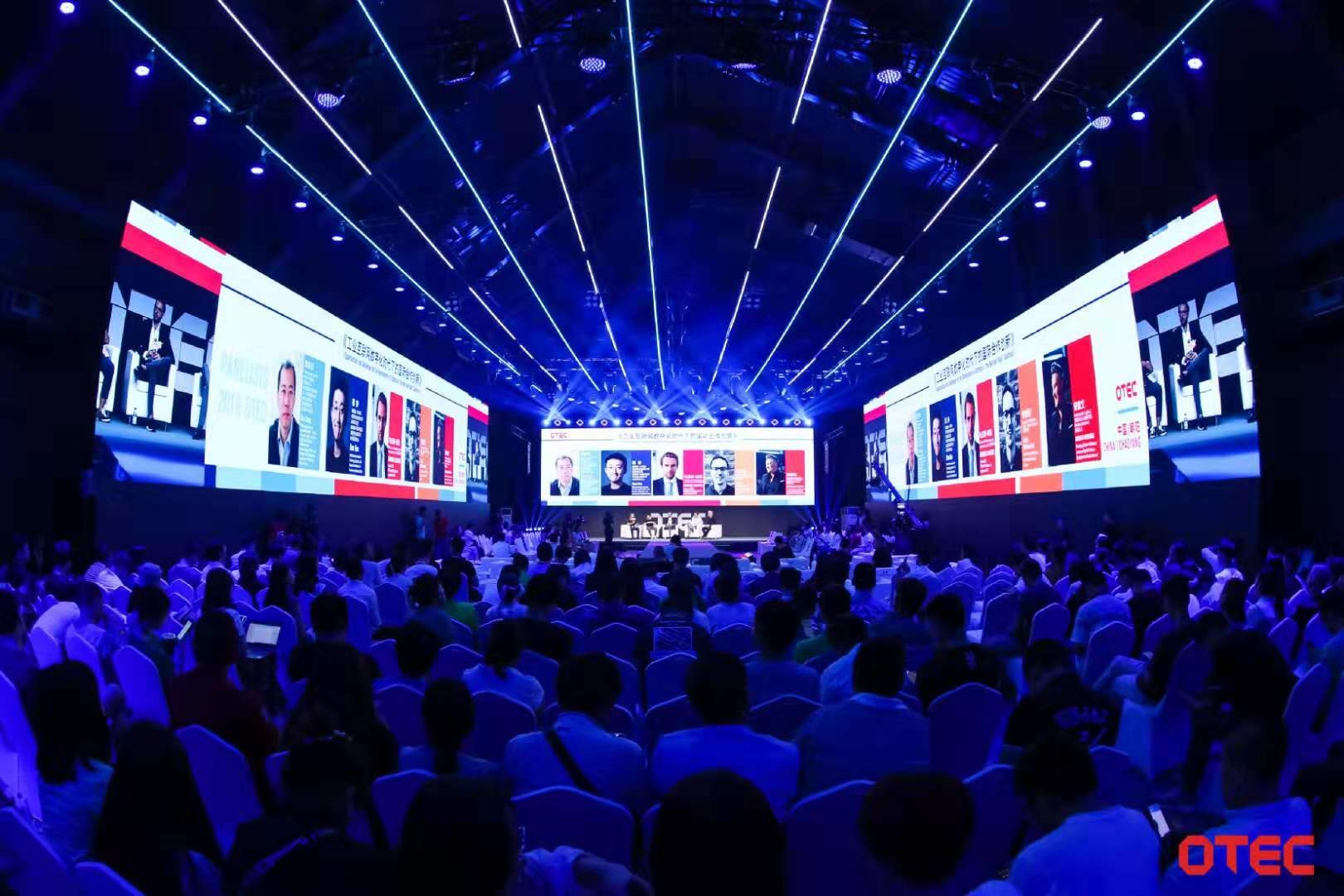 2019海外人才创业大会(OTEC)在京开幕