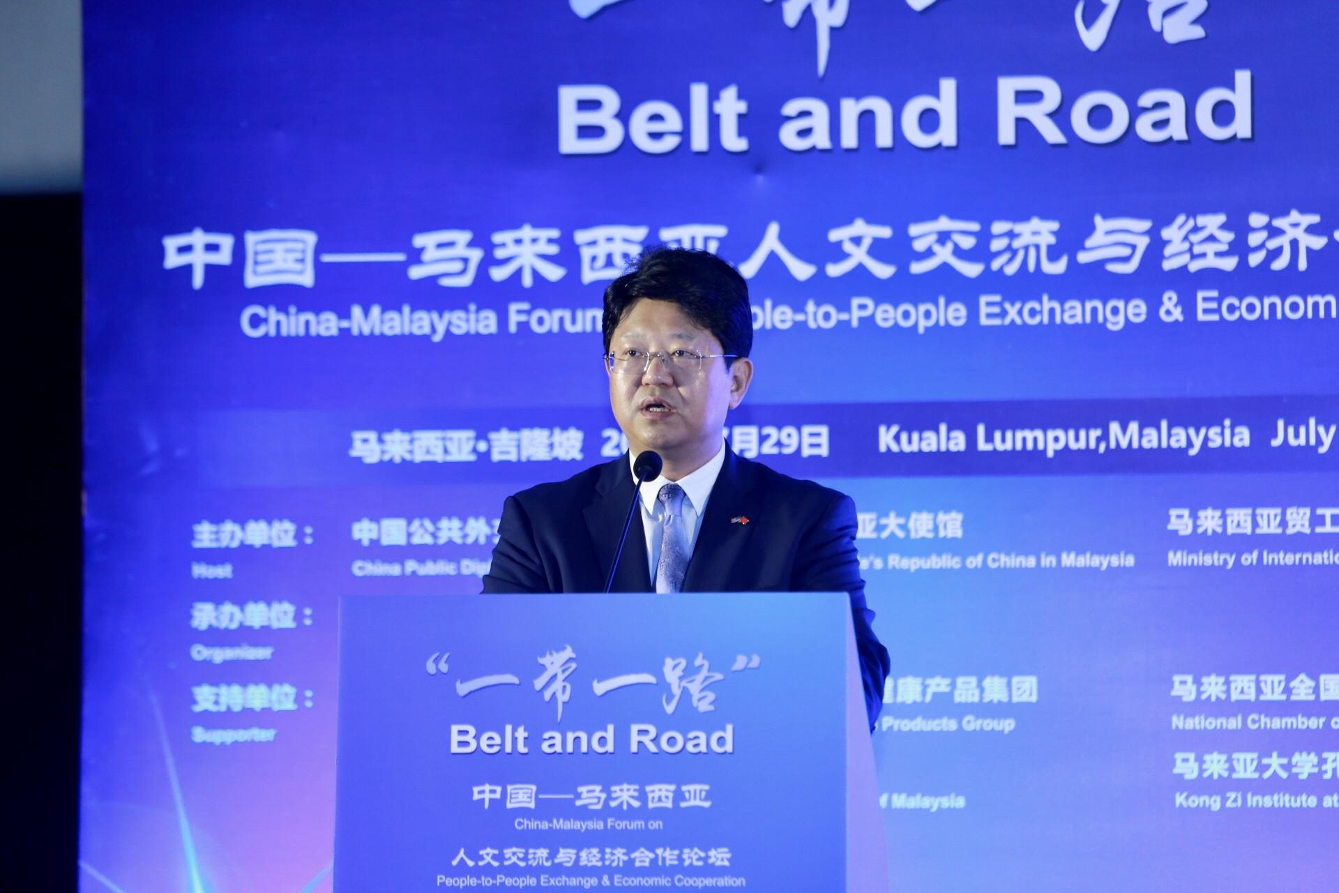"""中国驻马大使白天:""""一带一路""""是中马关系的机遇"""