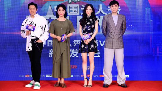 """第六季《中国达人秀》回归:沈腾自曝是""""哭包"""""""