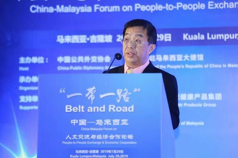 马来西亚对华特使YB陈国伟:国际交流日益复杂  迫切需要文化软实力化解冲突