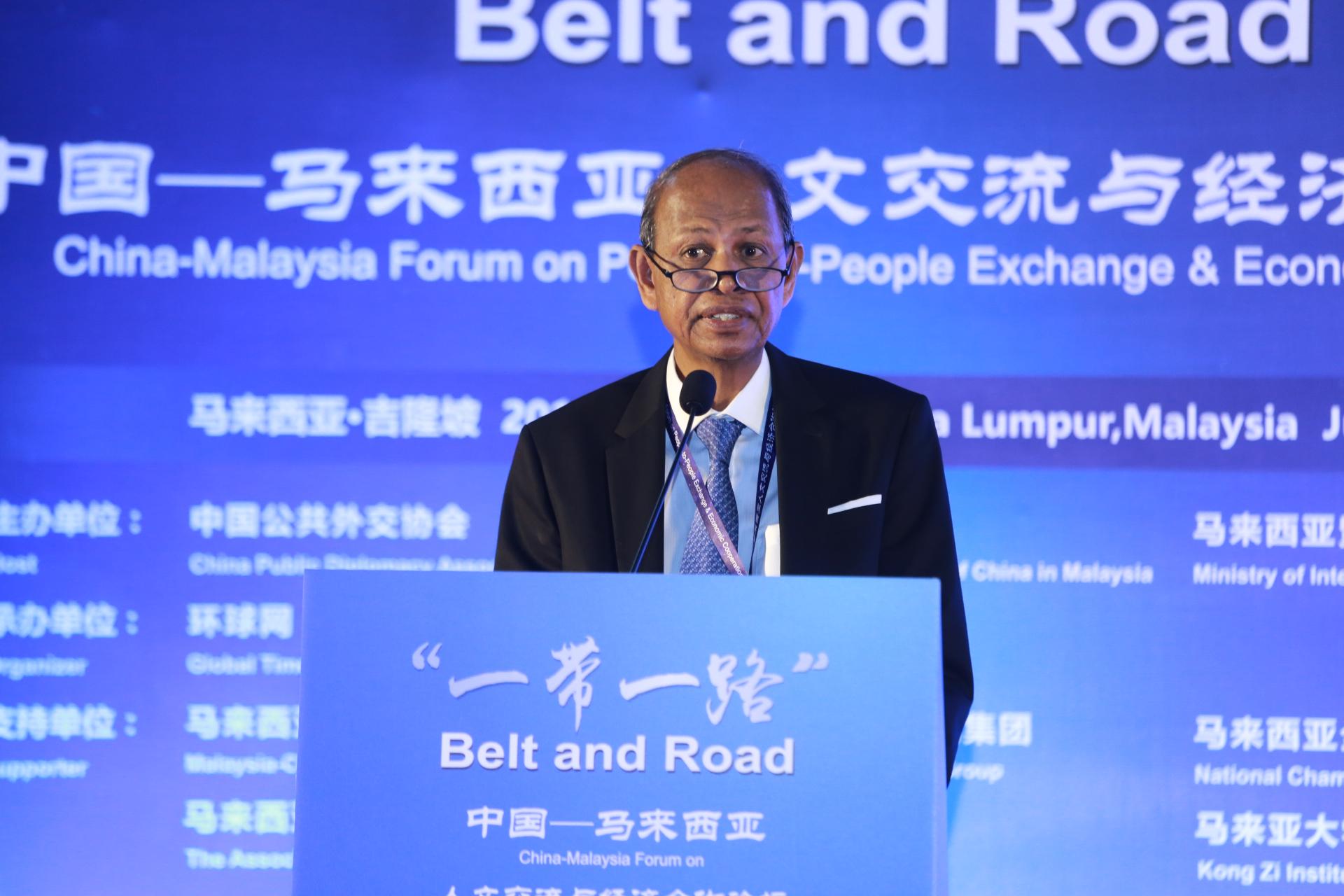 """马来西亚投资发展局主席马吉德:""""一带一路""""为全球治理做出了""""中国贡献"""""""