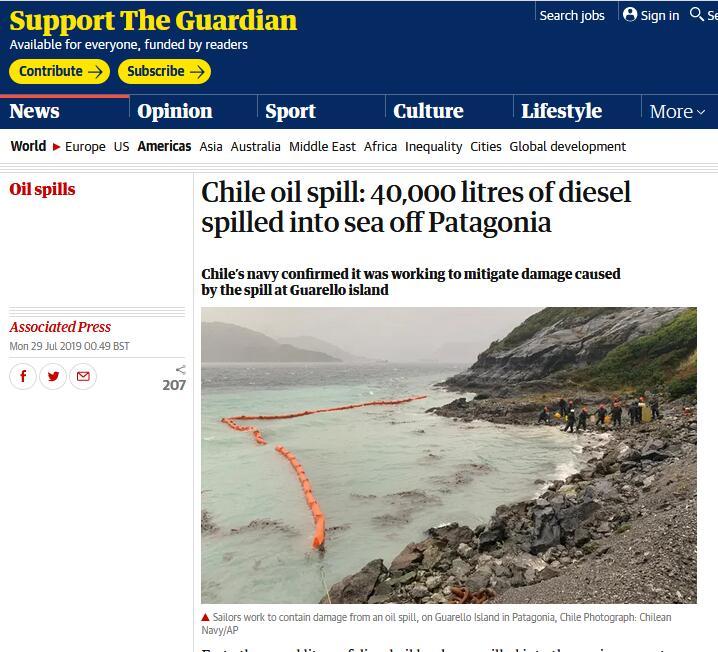 智利军方证实该国附近海域泄漏4万升柴油,情况已得到控制