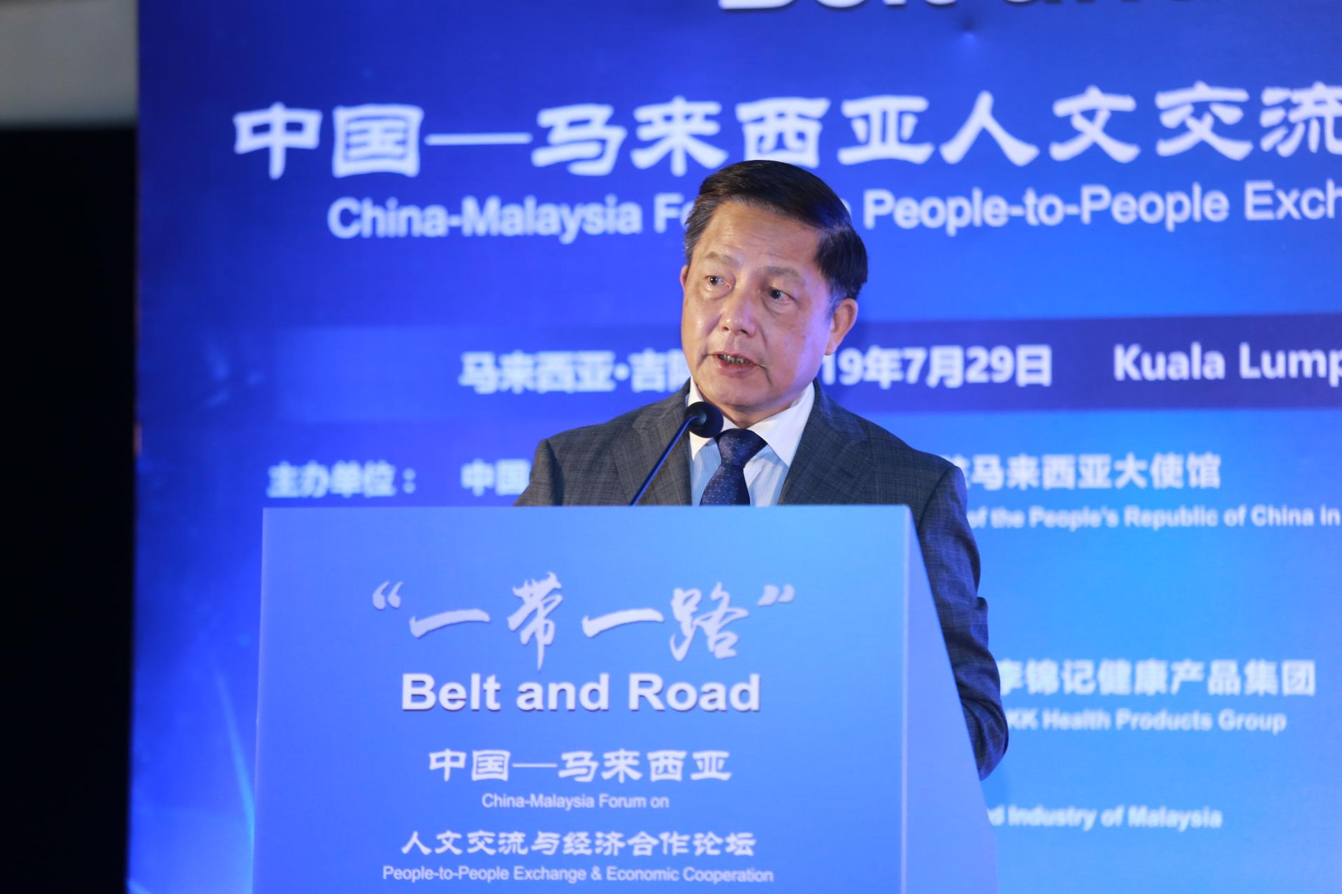 中国公共外交协会副会长胡正跃:新形势下中马更应互相支持 共度时艰
