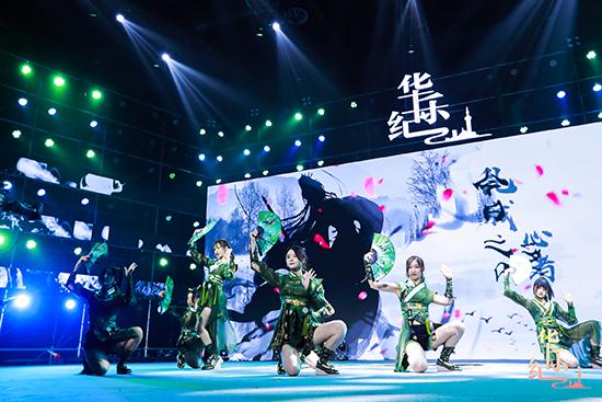东财津桥商学院孟银君SING新歌《千盏》首秀 闪烁露脸国风音乐盛典