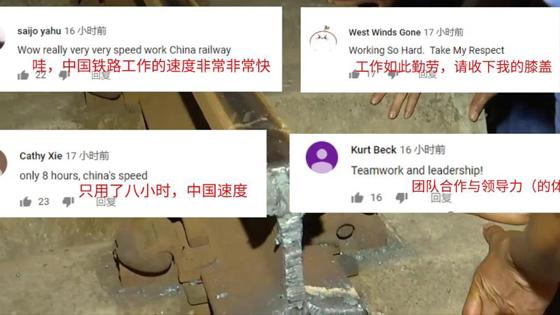 """外媒: """"歪果仁""""们又来安利中国高铁了"""