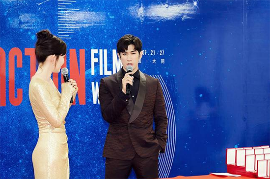 李治廷出席第五届成龙国际动作电影周闭幕式