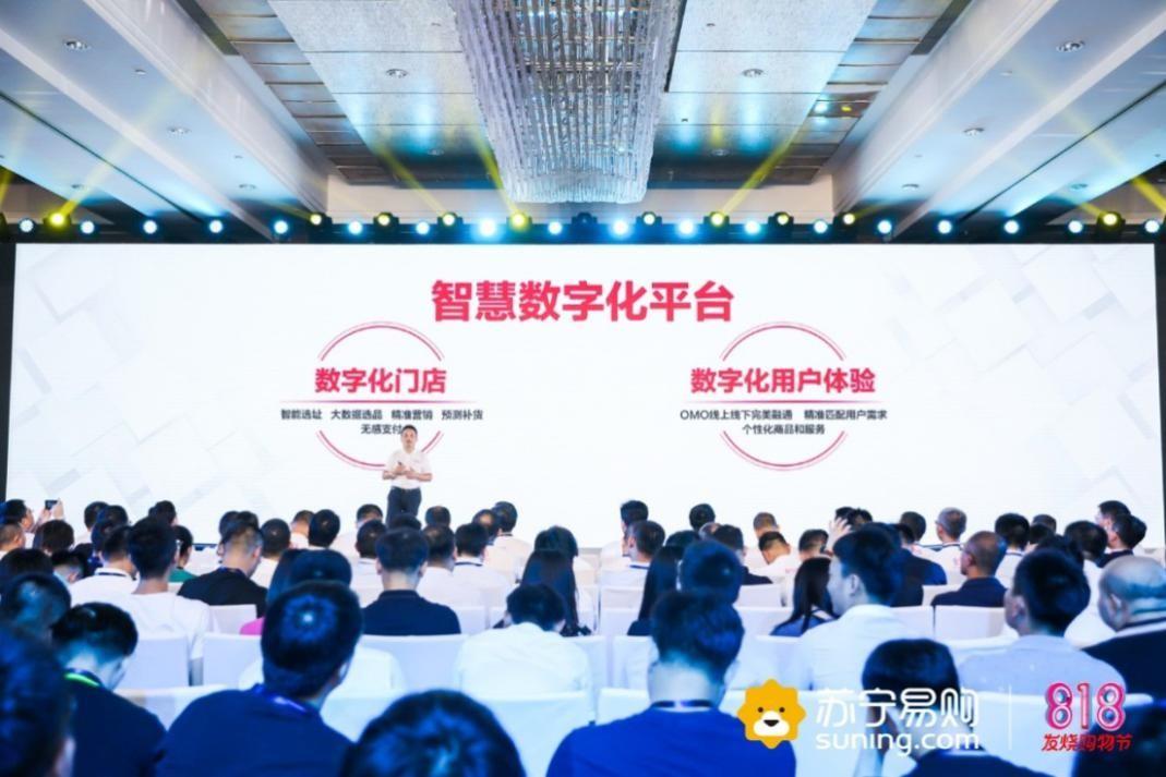 首家苏宁全数字化门店效果图曝光 占地超60平