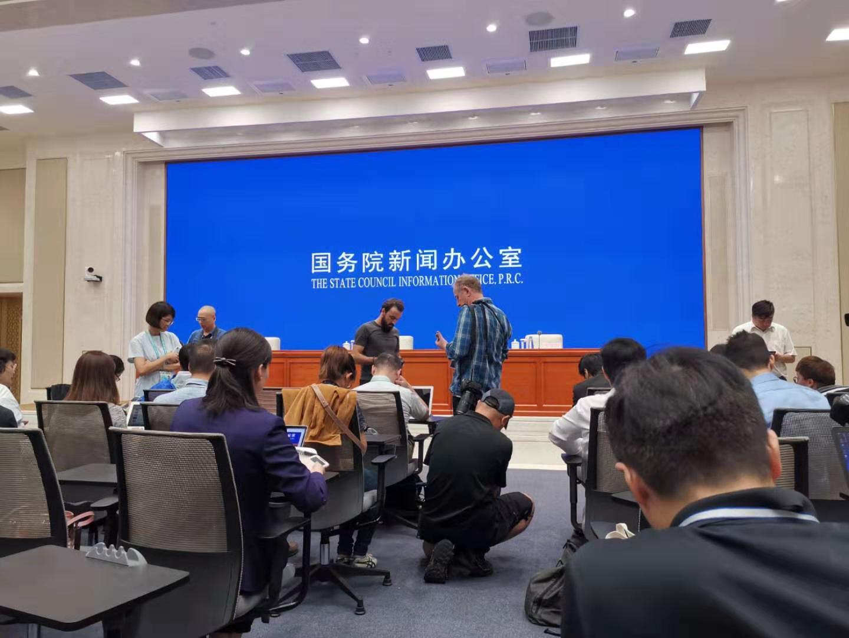 国新办29日下午3时举行发布会 介绍对香港当前局势的立场和看法