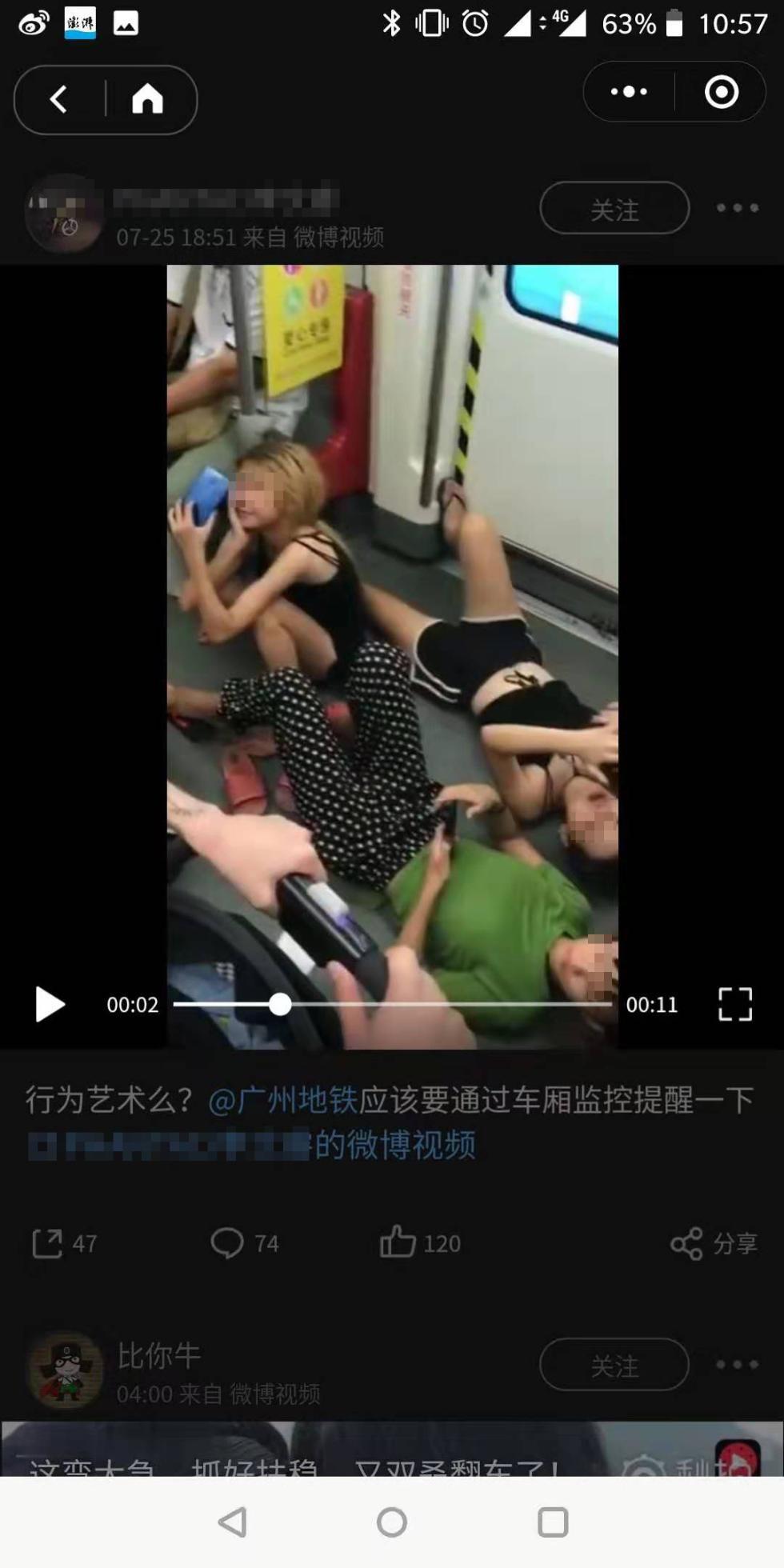 数名女子横躺车厢玩手机,广州地铁:已劝止,当事人自称不适