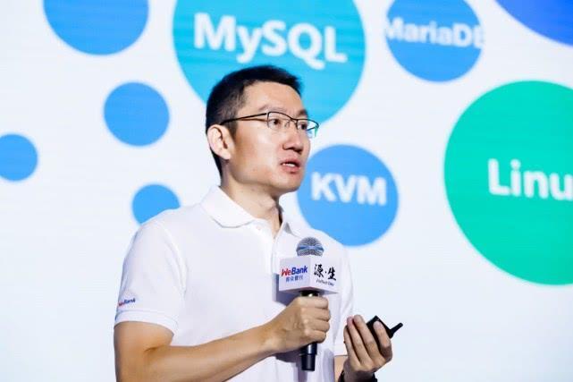 腾讯云邱跃鹏:云是开源技术落地载体 腾讯坚定投入开源