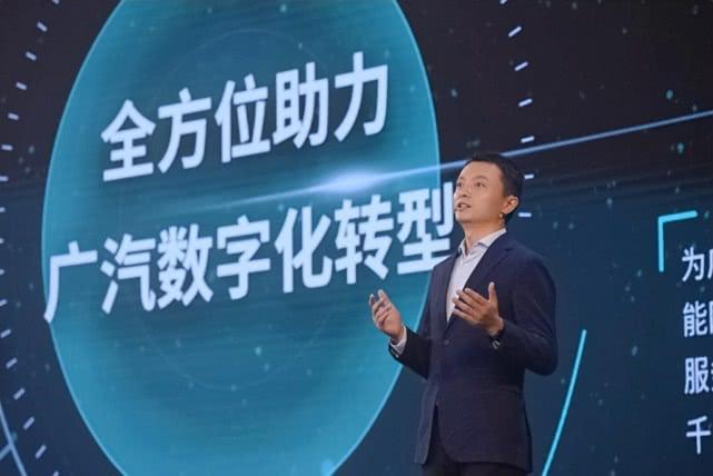 腾讯亮相广汽智能科技大会,助力打造广汽ADiGO智能生态系统
