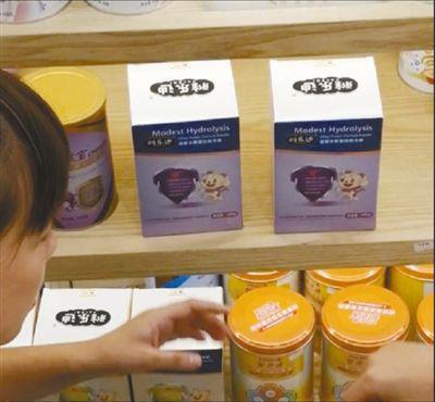 """湖北宜昌""""妈咪宝贝""""母婴用品店货架上的雅乐迪适度水解蛋白配方粉。   任承龙摄"""
