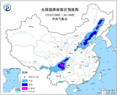 暴雨蓝色预警发布:京津冀等地局地将有大到暴