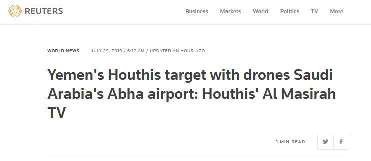 快讯!也门胡塞武装称对沙特机场发动了一起无人机袭击