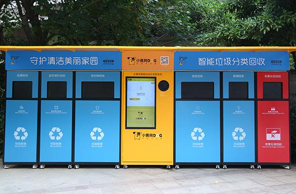 智能垃圾回收机居民区里遇冷