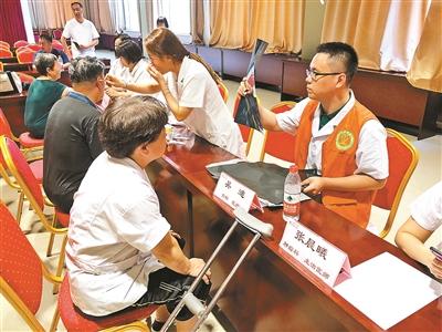 西藏高考分数线长者廖禄在哪青年医师要勇于面临生命之重