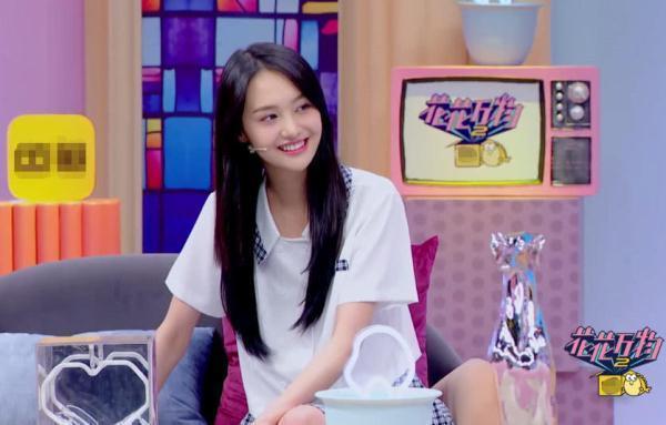 郑爽和妈妈首次现身综艺节目《花花万物2》