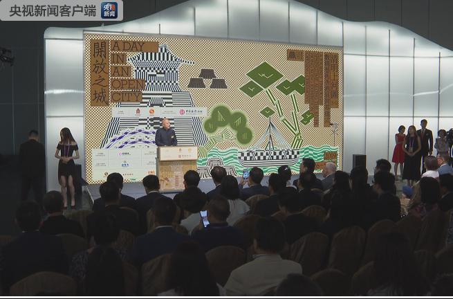 """《清明上河图3.0》数码艺术香港展开启""""时空之门"""""""