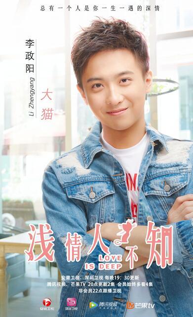 9 李政阳.jpg