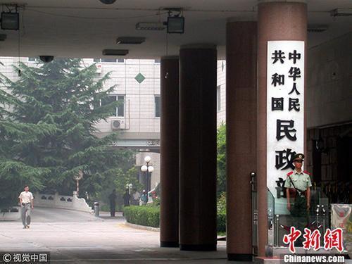 民政部:去年中国网民参与互联网慈善超84.6亿人次