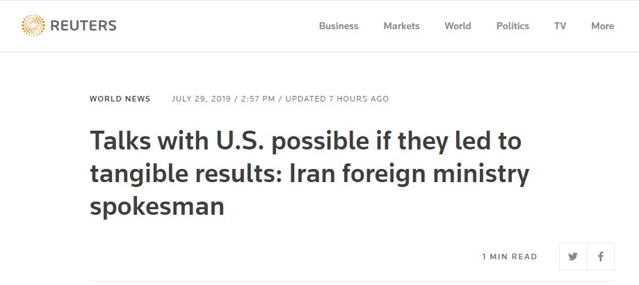 科创板第一批公司整理2k13全明星解锁伊朗外交部:美国不是来商洽的,他们没有计划寻求对话