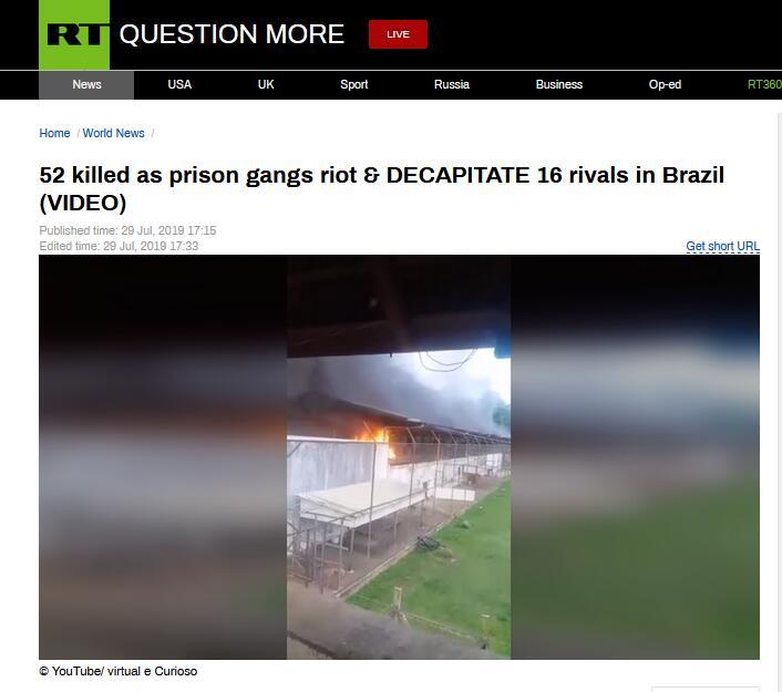 最美和声 小沈阳黑道新星巴西一监狱帮派暴乱:形成52人逝世,其间16人被斩首