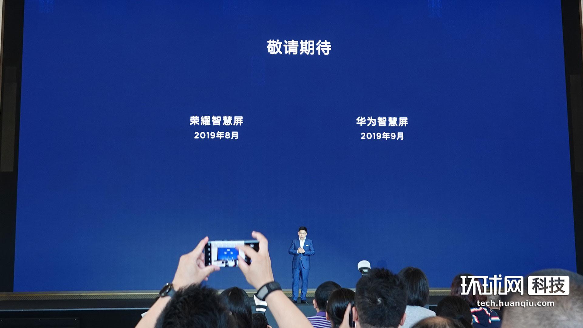 http://www.fenghuanggucheng.org/sitemap.html