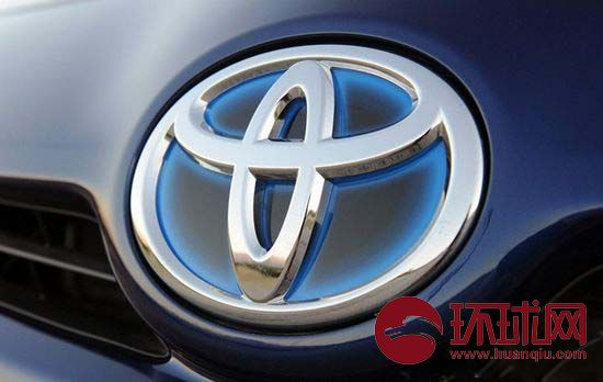 丰田将向滴滴投资6亿美元 成立合资公司研发智能出行