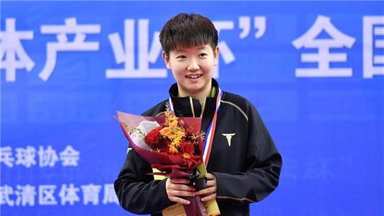 全国锦标赛:孙颖莎女子单打夺冠