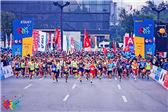 2019西安国际马拉松赛今日正式报名