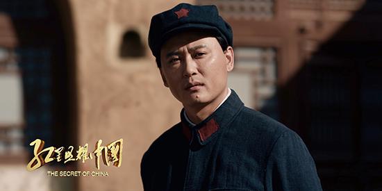 《红星照耀中国》获赞 诚心力作讲述初心故事