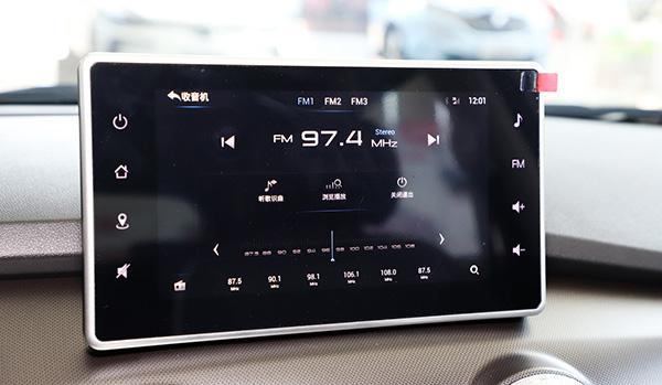 北汽新能源EC5上市 售9.99