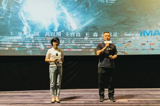 已上市的科创板公司风鸟院《上海堡垒》科幻迷:我国科幻的接力棒传下去了