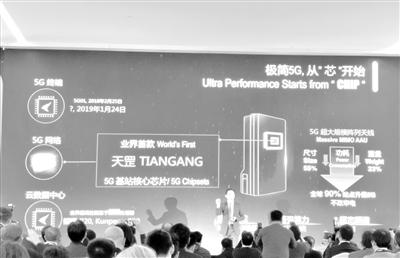 威廉恩道尔敬新磨救县令5G打响家电业AI竞速赛